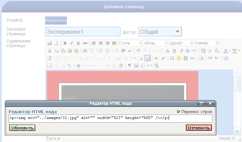 vveb.ws/images/phpfunc/php-fusion-7_bogatyr/integrated_mods.files/tinybrowser_screen_img_HTML_default.jpg