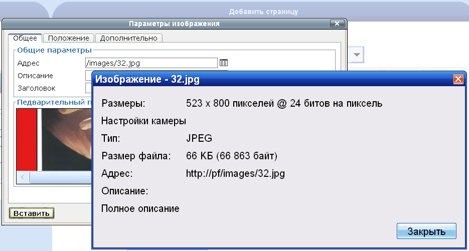 vveb.ws/images/phpfunc/php-fusion-7_bogatyr/integrated_mods.files/tinybrowser_screen_img_default.jpg