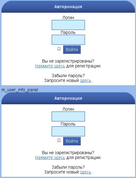 vveb.ws/images/phpfunc/php-fusion-7_bogatyr/setup_panels.files/m_user_info_panel_sravnenie_GUEST.jpg